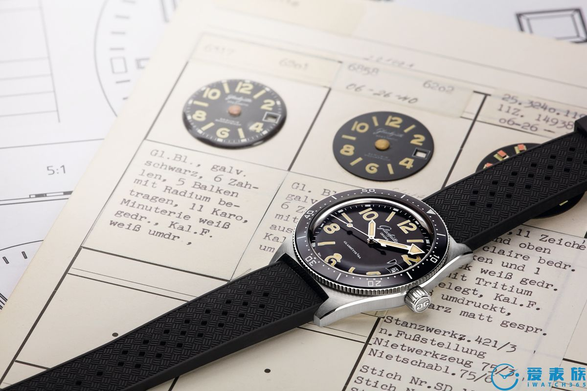 全新表盤,專為潛水表而作格拉蘇蒂原創卓越工藝,打造SeaQ腕表專屬表盤