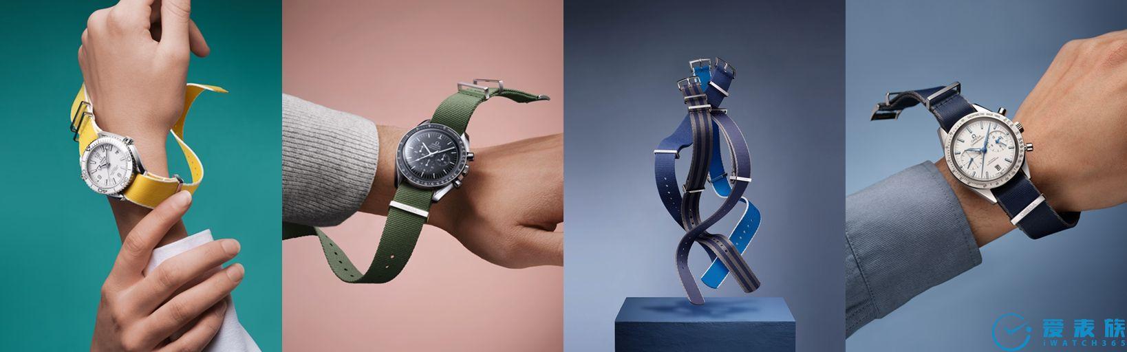 歐米茄全新NATO表帶 讓你隨心搭配,腕間煥新