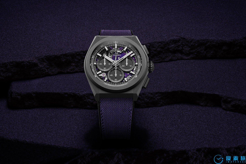 真力时Defy 21 换上最尊贵的紫色