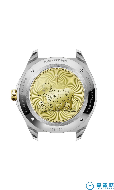飞亚达发布祈福系列牛年生肖特别款腕表 ——瑞牛呈祥聚水财