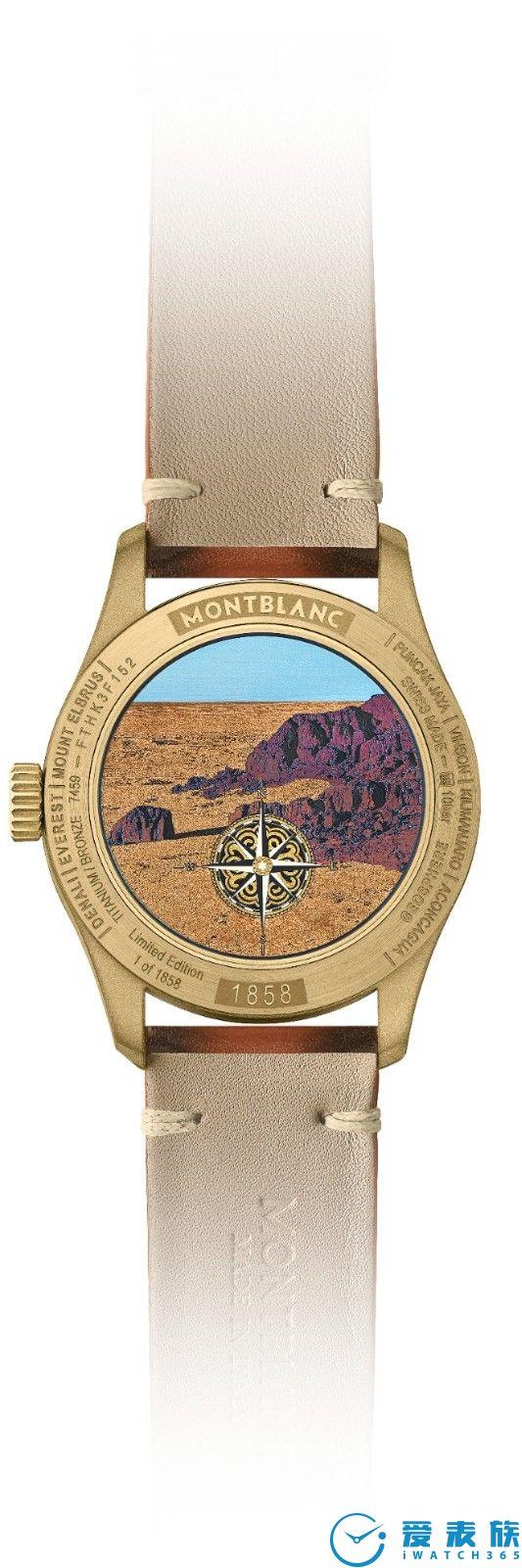 全新万宝龙1858系列南北半球世界时腕表:邂逅沙漠