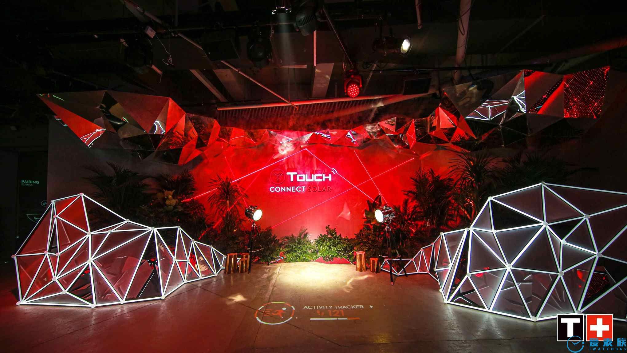 图2-3:赛博森林风格TISSOT天梭腾智·无界系列新品发布盛典现场