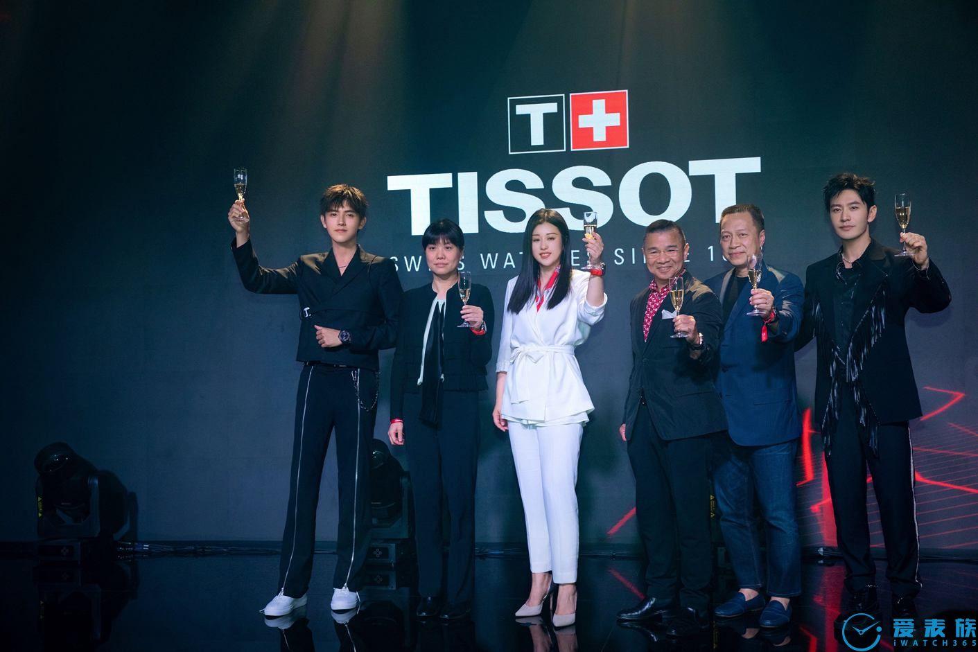 图16:戴俊珺女士与陈飞宇、黄晓明先生等嘉宾共同宣布TISSOT天梭腾智·无界系列腕表的正式发布