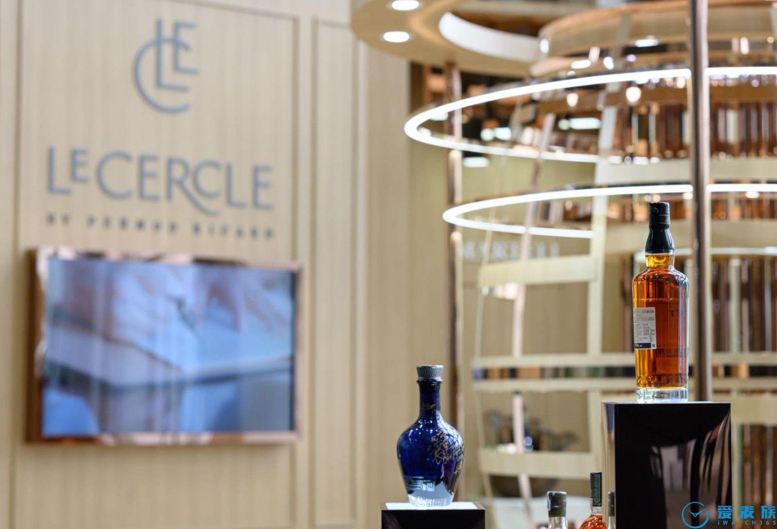 """Le Cercle樽境俱乐部再度携手""""钟表与奇迹"""",致敬精致生活艺术"""