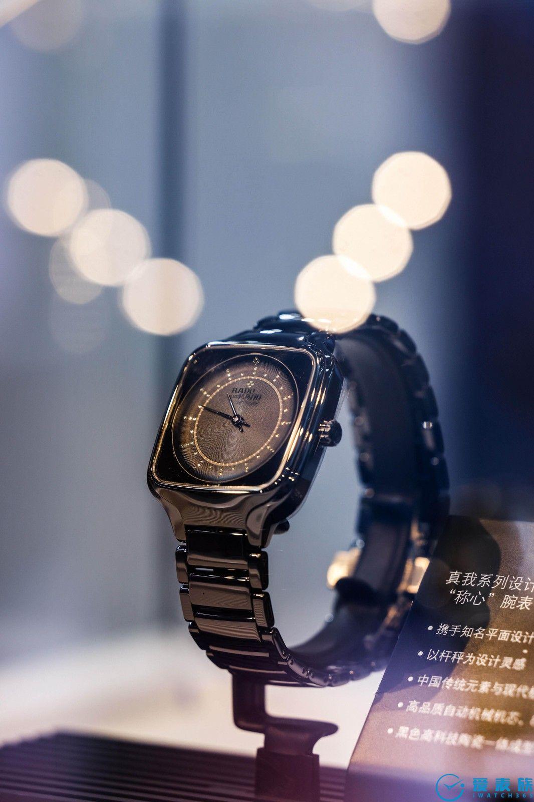 """玩转腕上先锋设计 Rado瑞士雷达表""""设计之家""""亮相""""设计上海"""""""