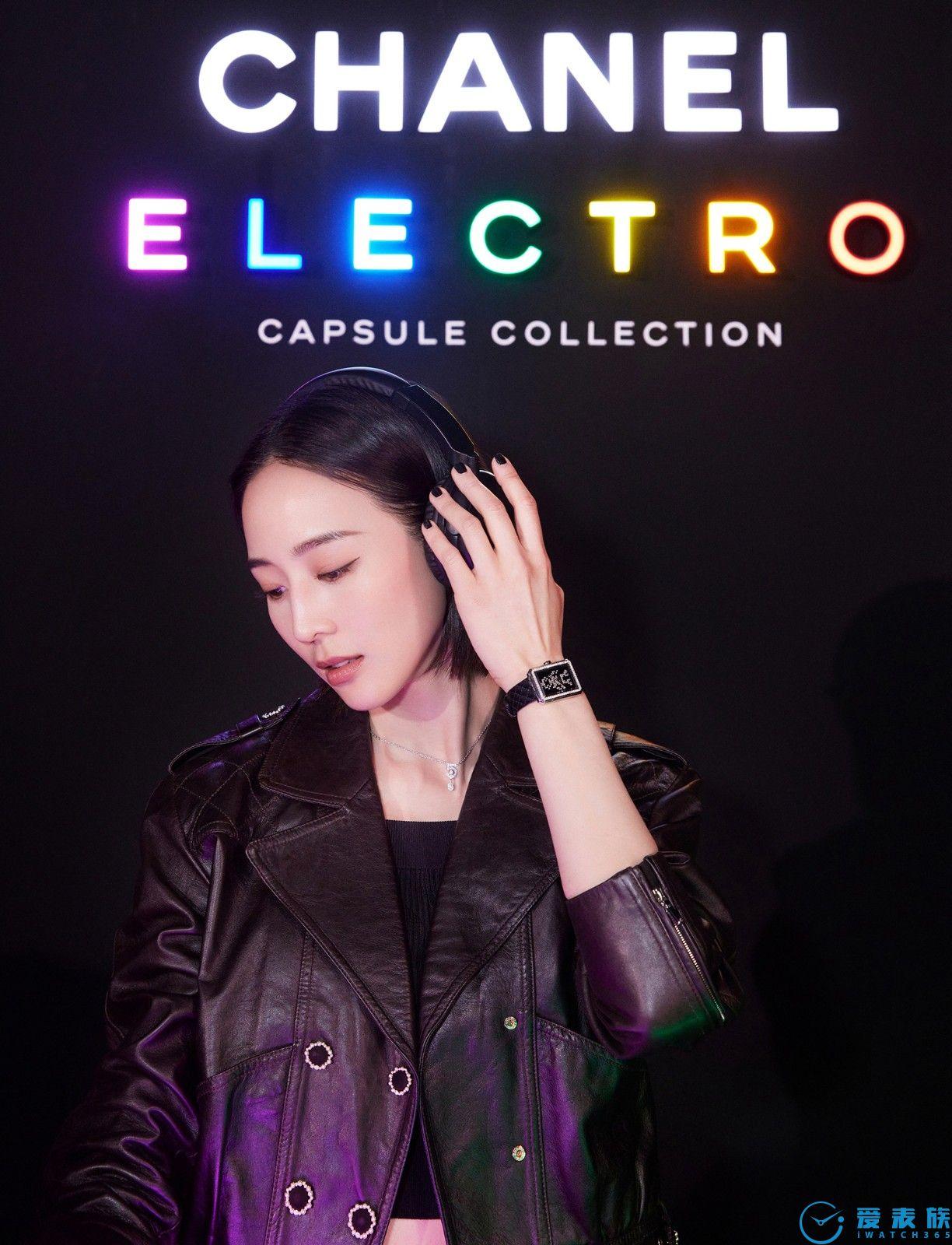 香奈儿品牌形象大使周迅等出席CHANEL ELECTRO腕表发布派对