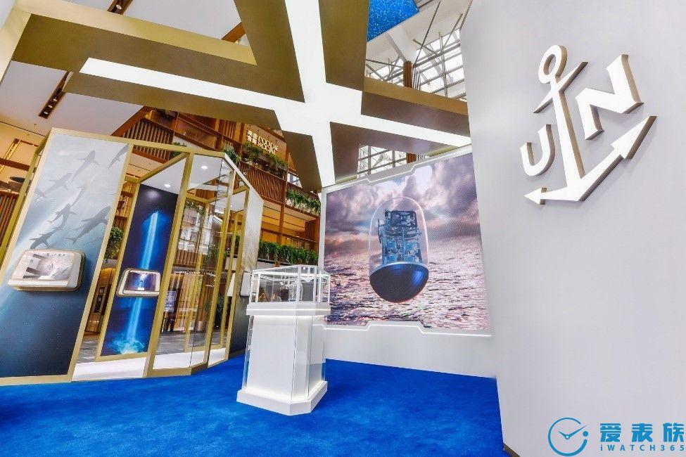『时空无界,纵贯海天』 ULYSSE NARDIN雅典表2021新品巡展上海站于新天地揭幕